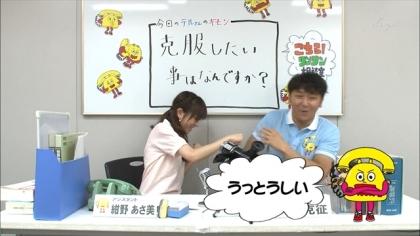 170804 紺野あさ美 (4)