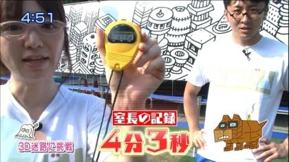 170807 紺野あさ美 (3)