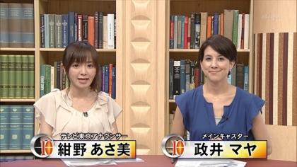 170809 紺野あさ美 (2)