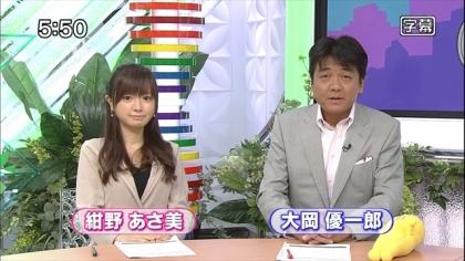 170810 紺野あさ美 (4)