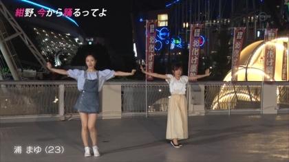 170811 紺野あさ美 (1)