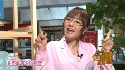 170811 紺野あさ美 (7)