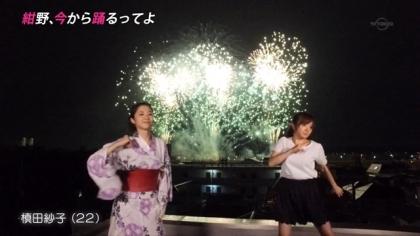 170818 紺野あさ美 (1)