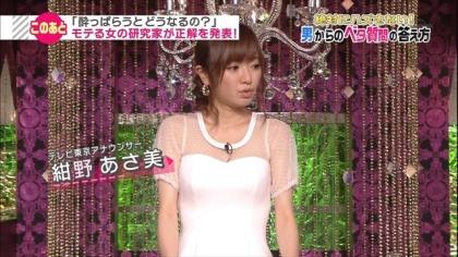170821 紺野あさ美 (11)