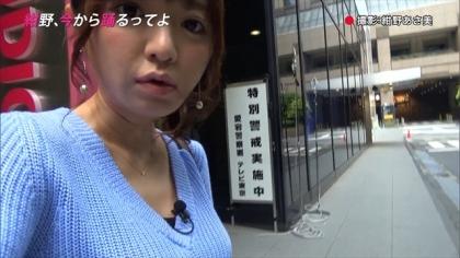 170825 紺野あさ美 (5)