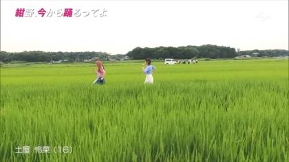 170825 紺野あさ美 (2)