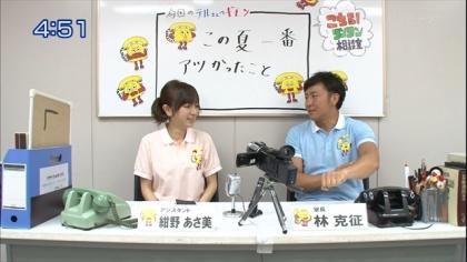 170826 紺野あさ美 (5)