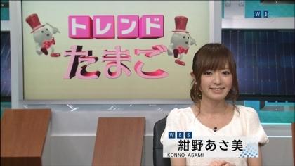 170830 紺野あさ美 (6)