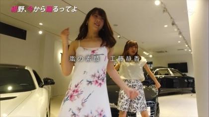 170901 紺野あさ美 (1)