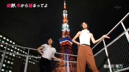 170902 紺野あさ美 (1)