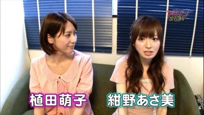 170902 紺野あさ美 (7)