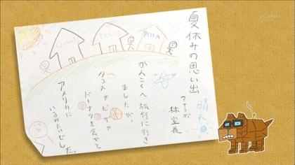 170902 紺野あさ美 (6)