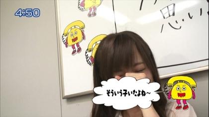 170902 紺野あさ美 (4)