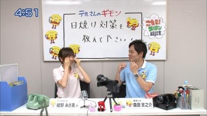170902 紺野あさ美 (2)