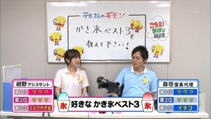 170903 紺野あさ美 (4)