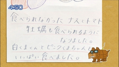 170903 紺野あさ美 (6)