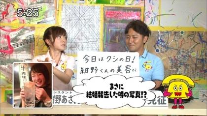 170904 紺野あさ美 (1)