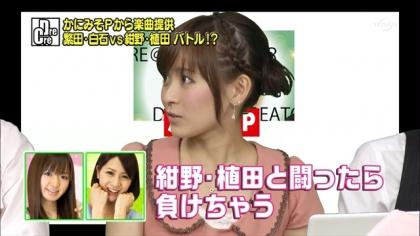 170904 紺野あさ美 (8)