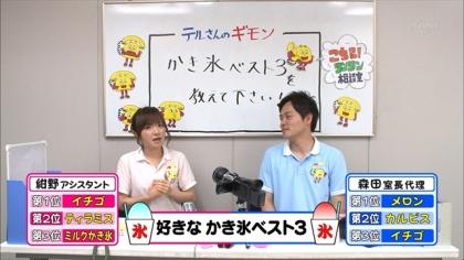 170906 紺野あさ美 (3)