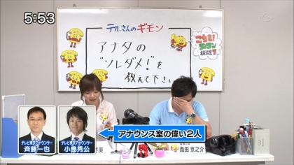 170906 紺野あさ美 (2)