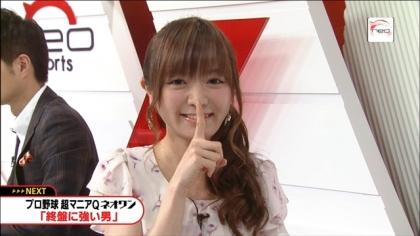 170909 紺野あさ美 (6)