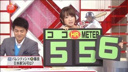 170914 紺野あさ美 (4)
