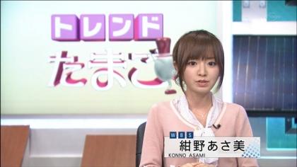 170914 紺野あさ美 (8)