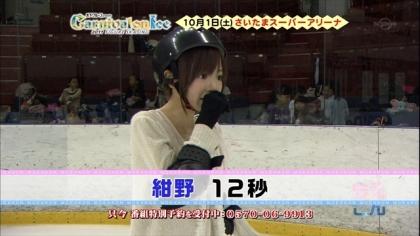 170915 紺野あさ美 (9)