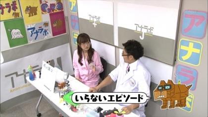 170916 紺野あさ美 (4)