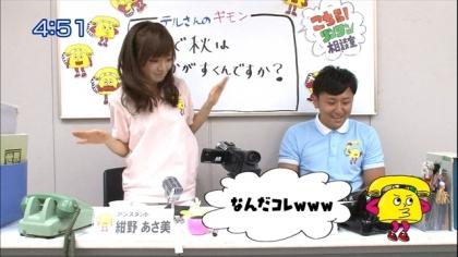 170919 紺野あさ美 (3)
