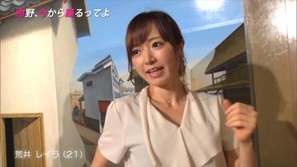 170921 紺野あさ美 (3)