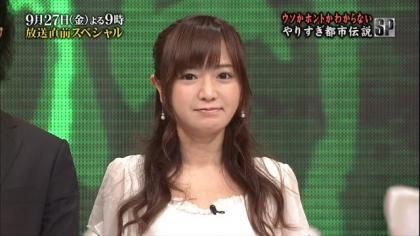 170923 紺野あさ美 (7)