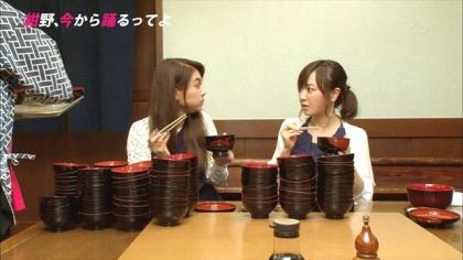 170923 紺野あさ美 (2)