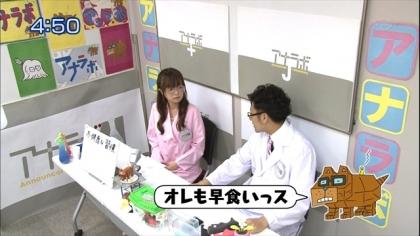 170924 紺野あさ美 (6)