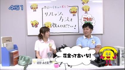 170924 紺野あさ美 (4)