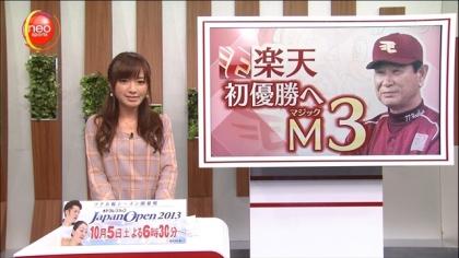 170925 紺野あさ美 (3)