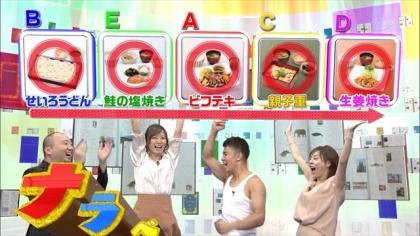 170926 紺野あさ美 (1)