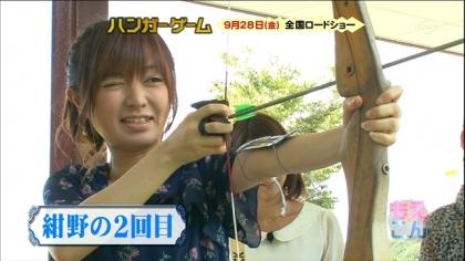 170926 紺野あさ美 (5)
