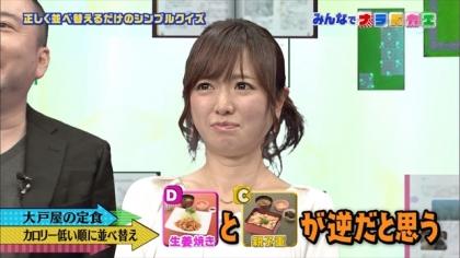 170926 紺野あさ美 (2)