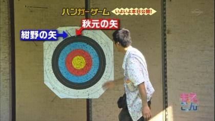 170927 紺野あさ美 (6)
