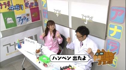 170927 紺野あさ美 (3)
