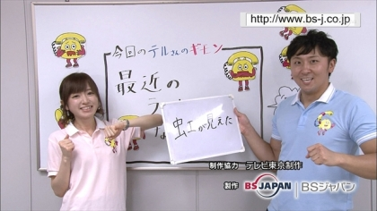 170928 紺野あさ美 (3)