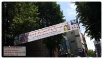サムジサラン 2017展示会