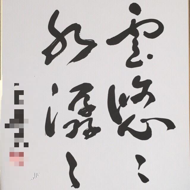 170809_9.jpg