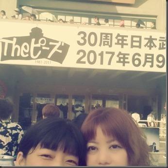 2017-06-13-15-21-38-230_thumb1