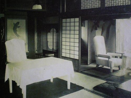 飯塚邸・2F古写真
