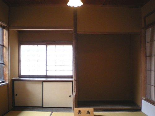 飯塚邸・2F書斎