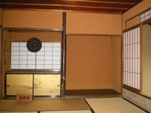 飯塚邸・奥茶室