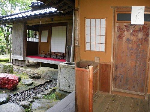 飯塚邸・茶室棟