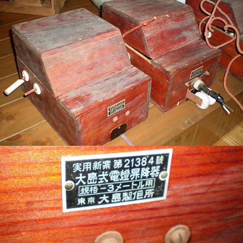 飯塚邸・電燈昇降器